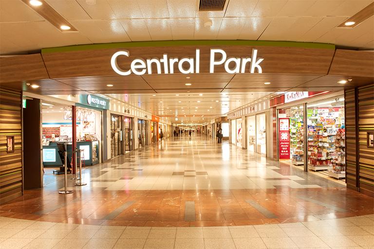 施設案内 | セントラルパーク - Centralpark